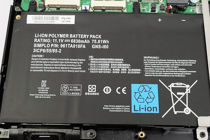 Lithium-Ion or Lithium Polymer Battery?
